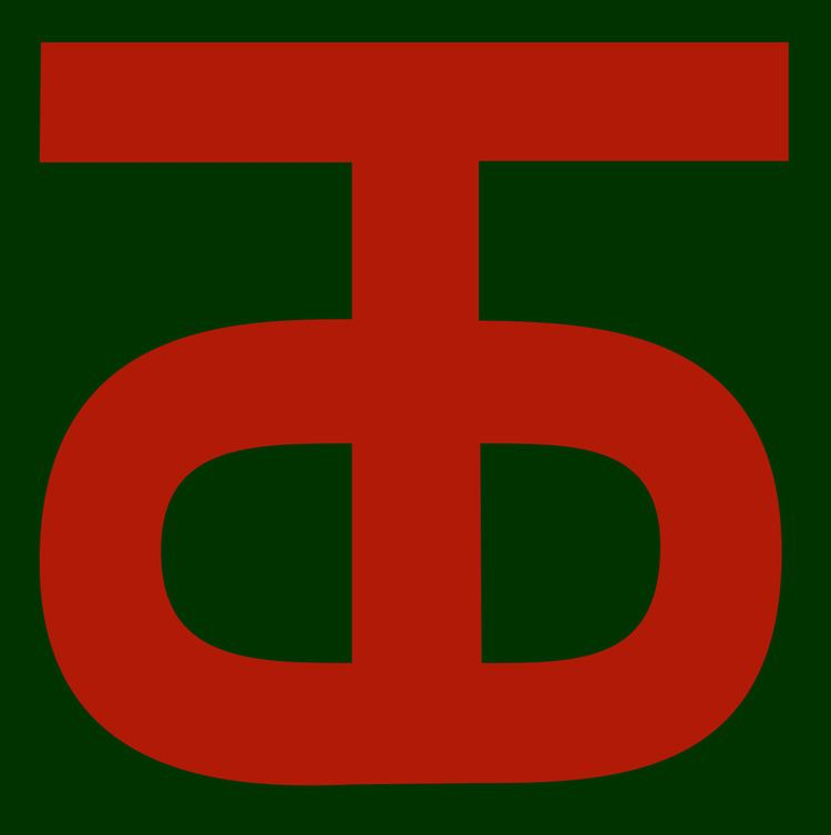 90th Infantry Division (United States)
