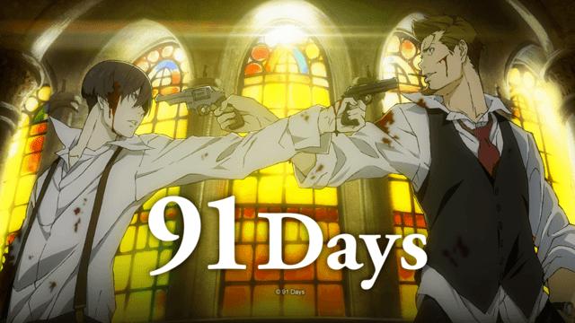 91 Days Crunchyroll Forum 91 Days Discussion