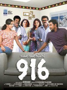 916 (film) movie poster