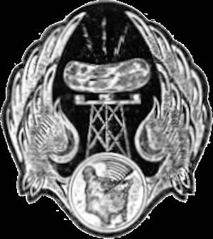 916th Aircraft Control and Warning Squadron