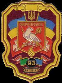 93rd Mechanized Brigade (Ukraine)