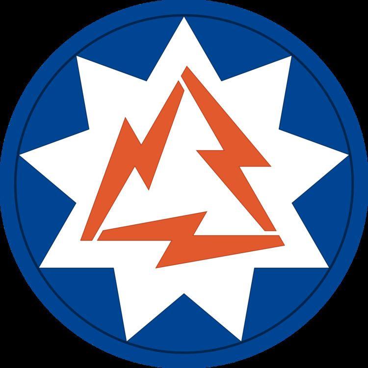 93rd Signal Brigade (United States)