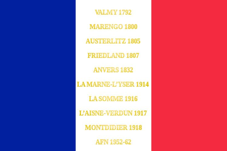 94th Infantry Regiment (France)