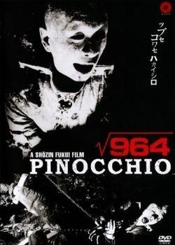 964 Pinocchio pinocchio 964 MyDramaList