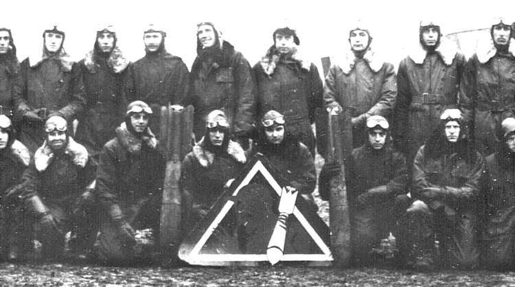 96th Aero Squadron