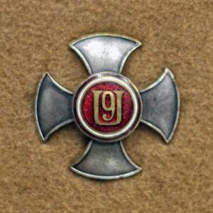9th Regiment of Lesser Poland Uhlans