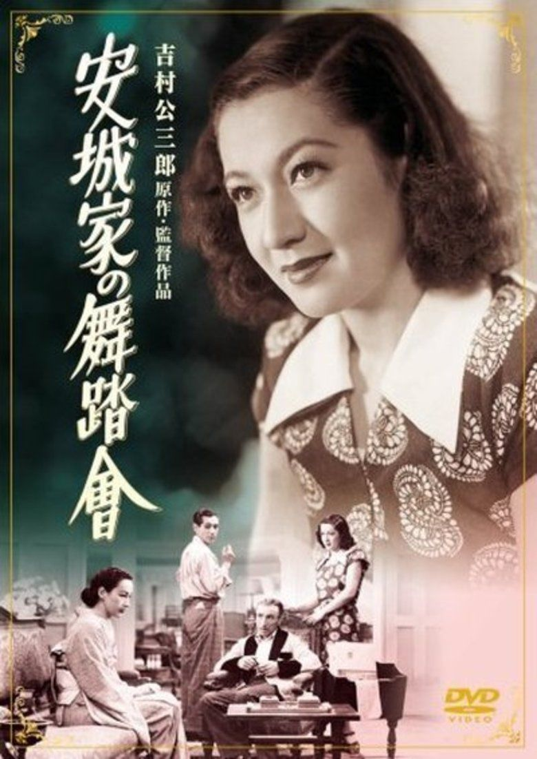 A Ball at the Anjo House movie poster