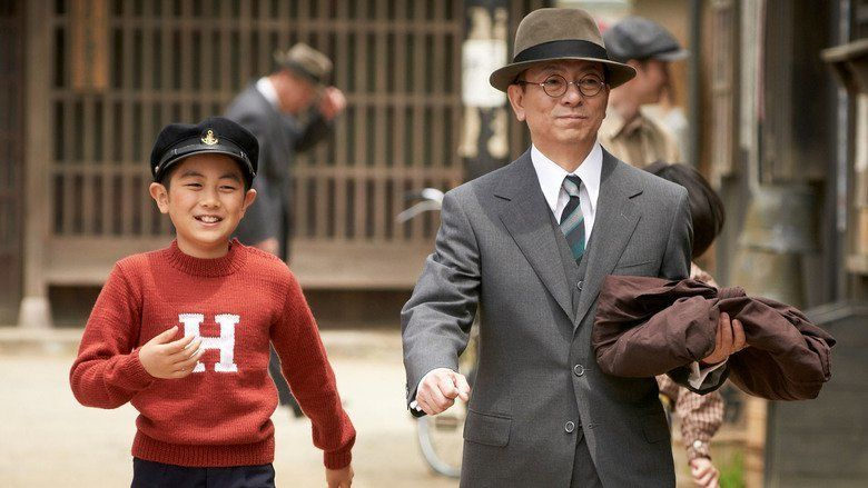 A Boy Called H movie scenes