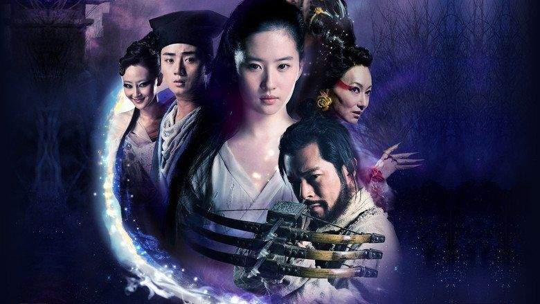 A Chinese Ghost Story (2011 film) movie scenes