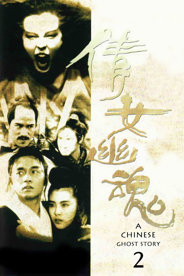A Chinese Ghost Story II movie poster