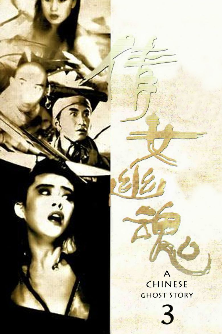 A Chinese Ghost Story III movie poster
