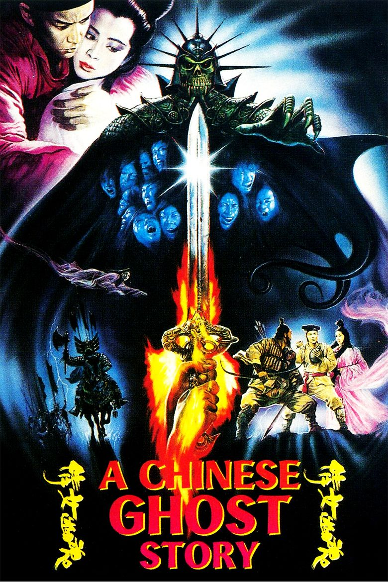 A Chinese Ghost Story movie poster