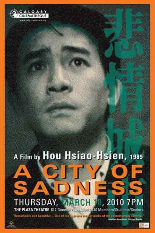 A City of Sadness movie poster