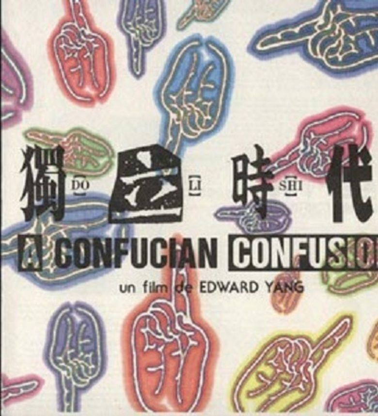 A Confucian Confusion movie poster