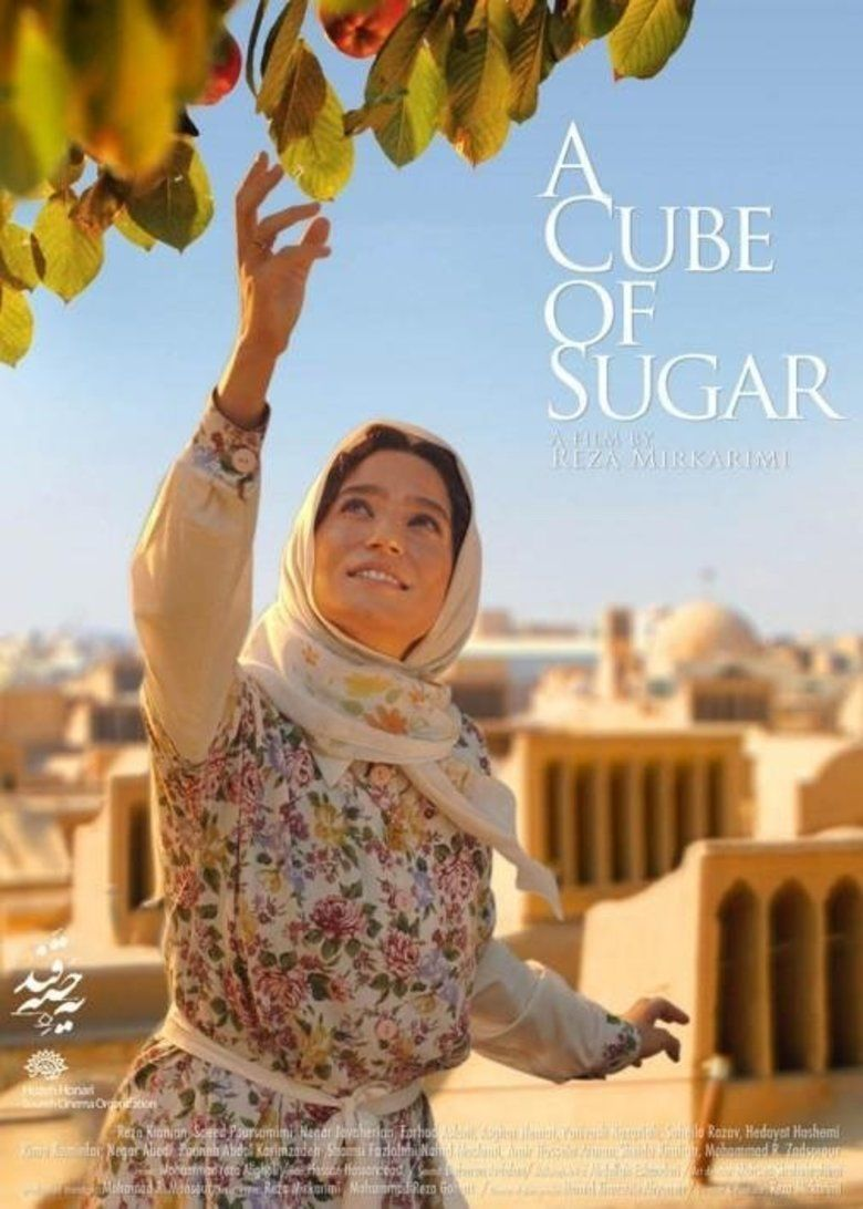 A Cube of Sugar movie poster