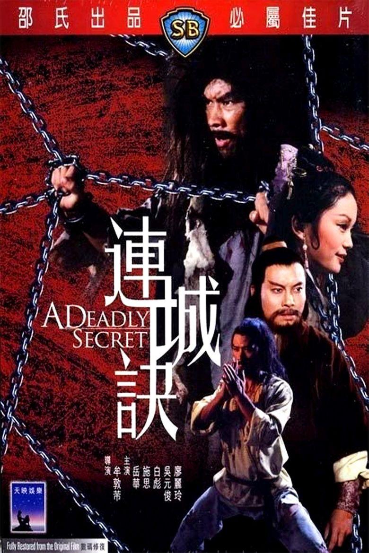 A Deadly Secret (film) movie poster