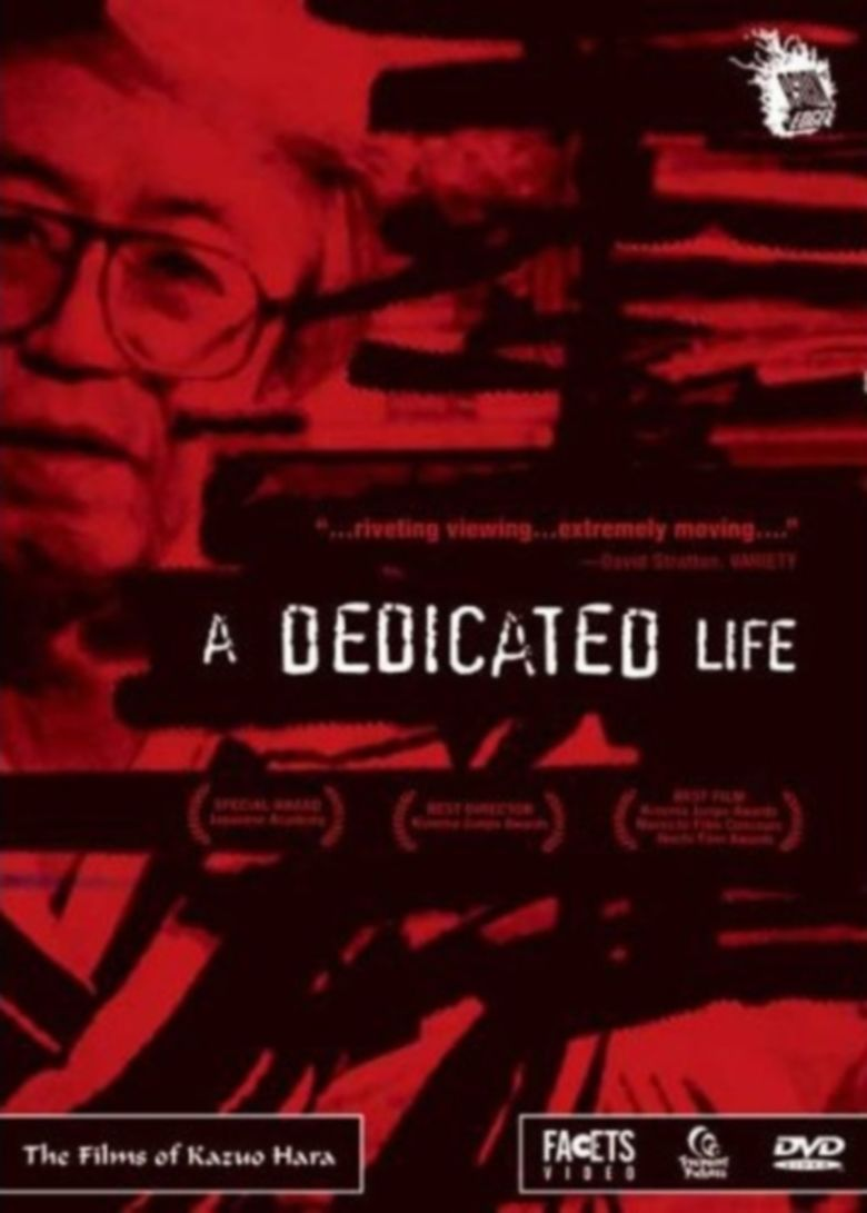 A Dedicated Life movie poster