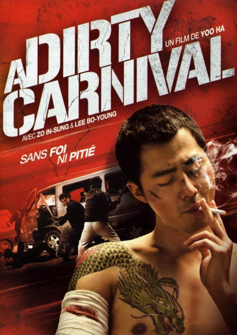 A Dirty Carnival movie poster