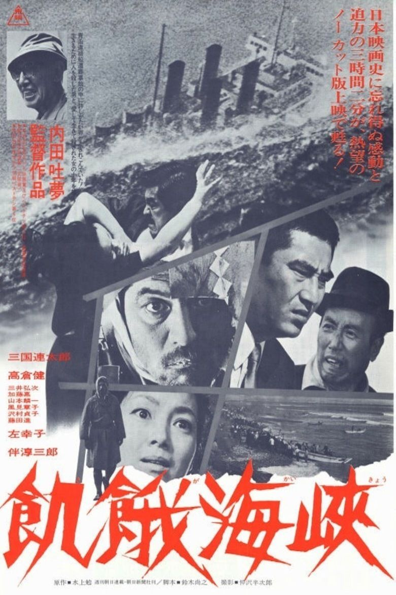 A Fugitive from the Past movie poster
