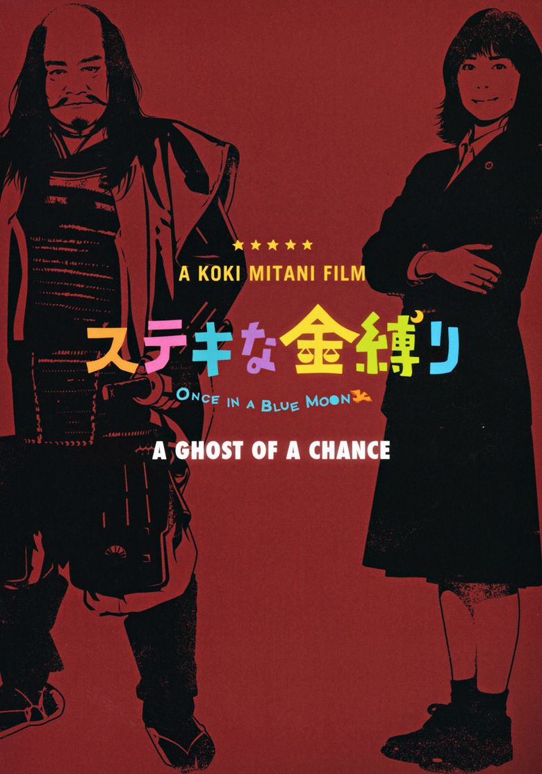 A Ghost of a Chance movie poster