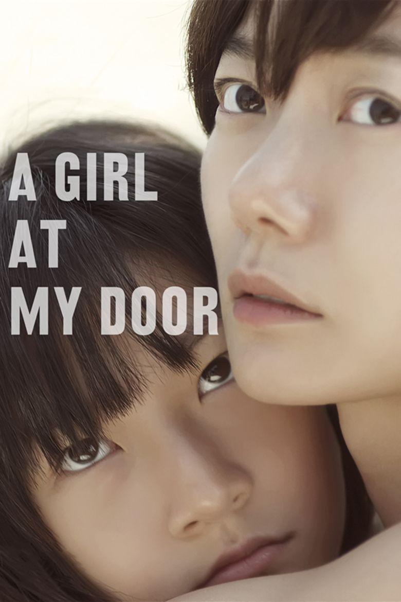A Girl at My Door movie poster