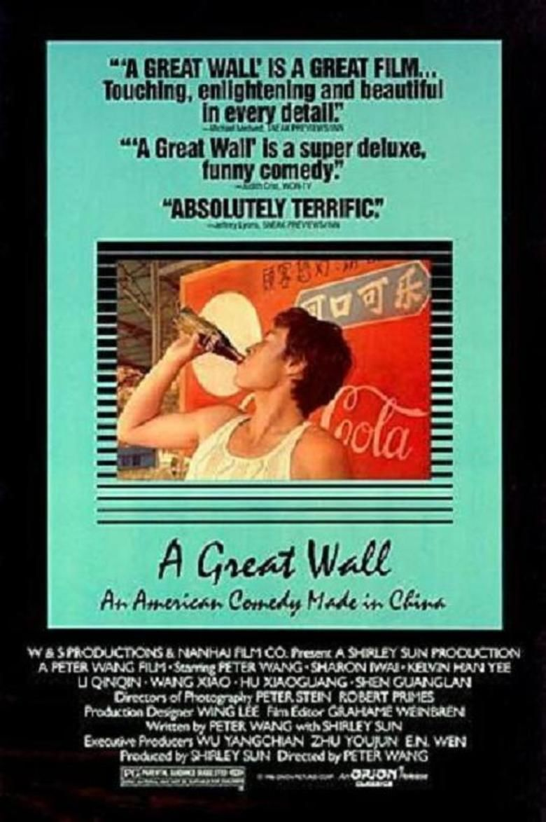 A Great Wall movie poster