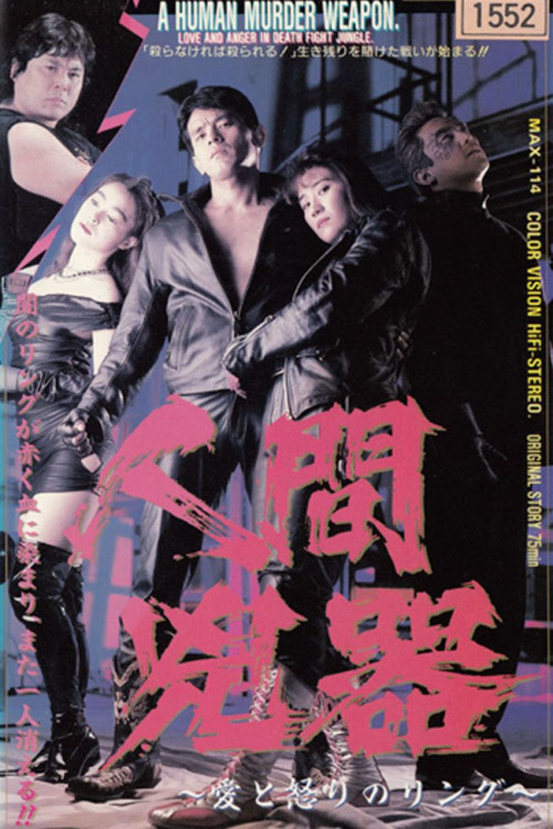 A Human Murder Weapon movie poster