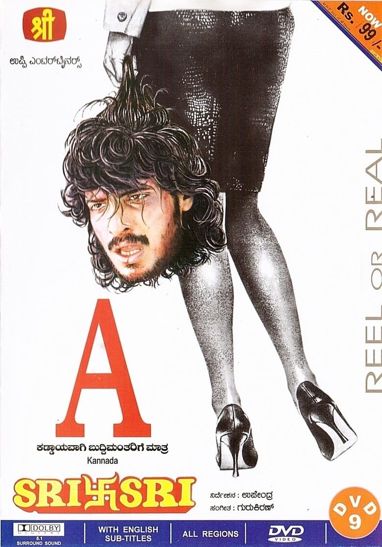 A (Kannada film) movie poster