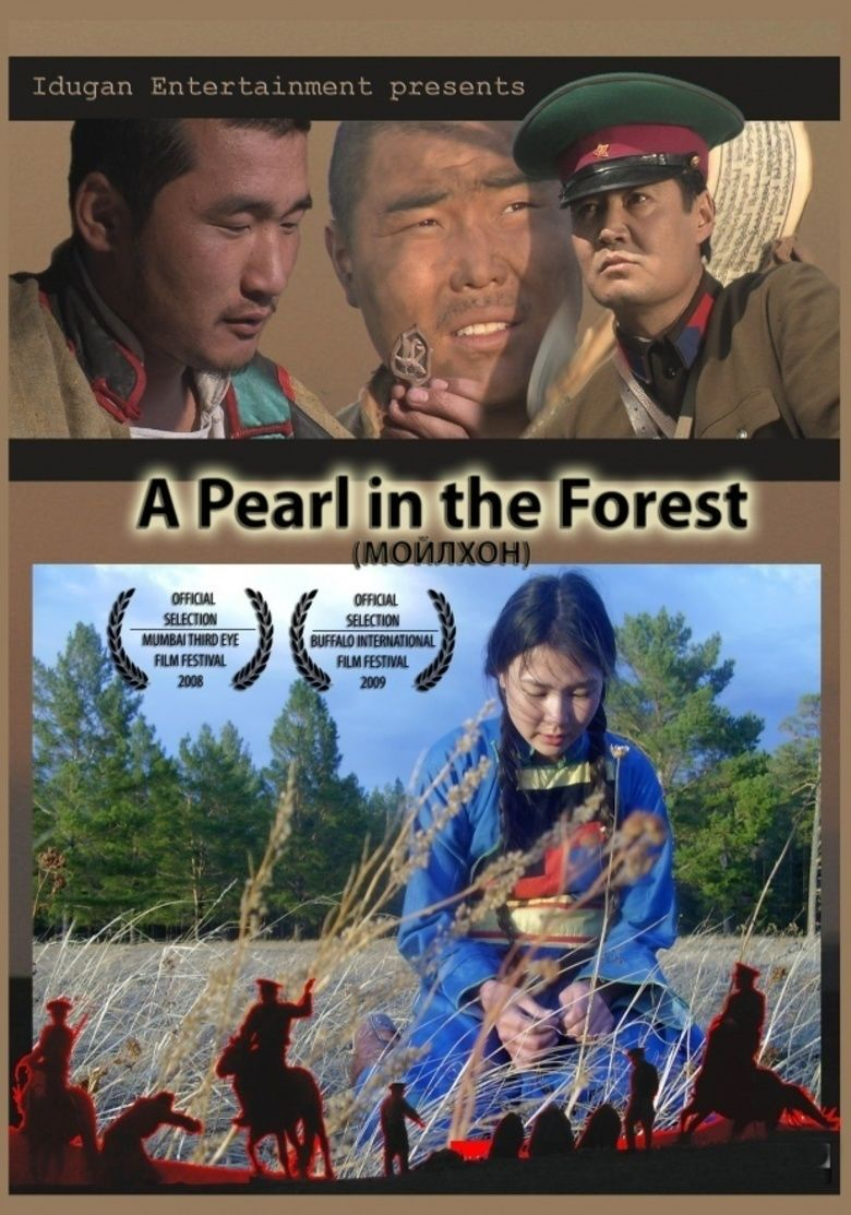A Pearl in the Forest movie poster