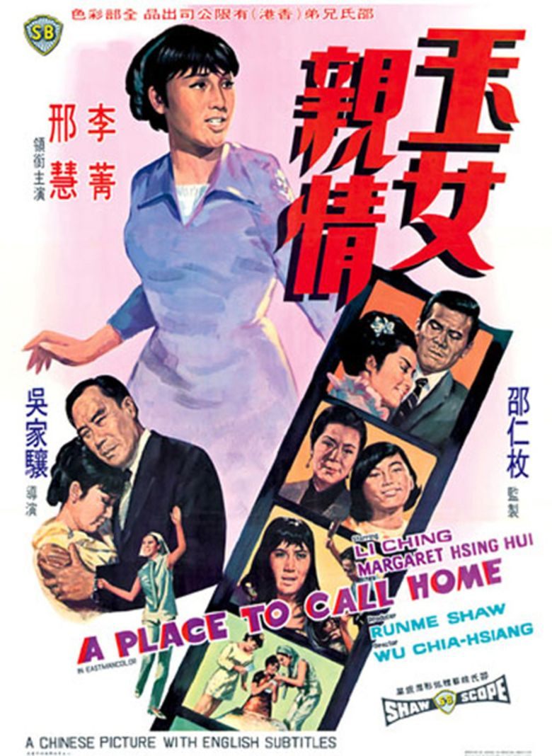 A Place to Call Home (1970 film) movie poster