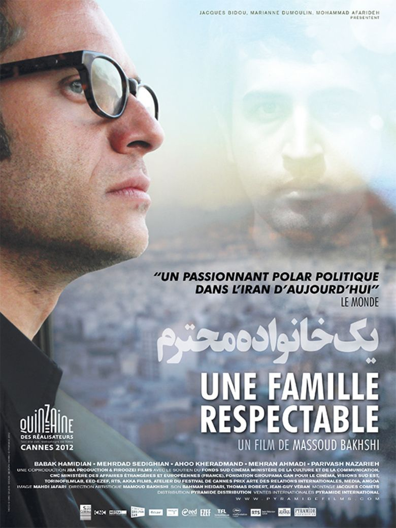 A Respected Family movie poster