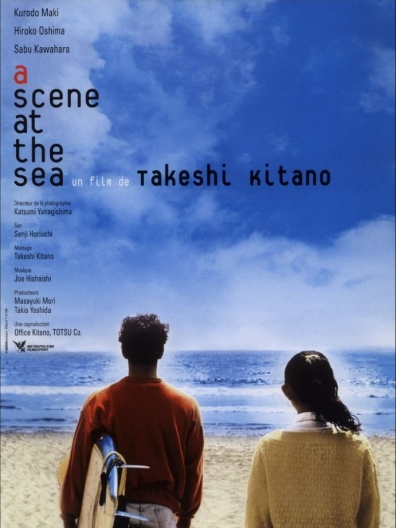 A Scene at the Sea movie poster