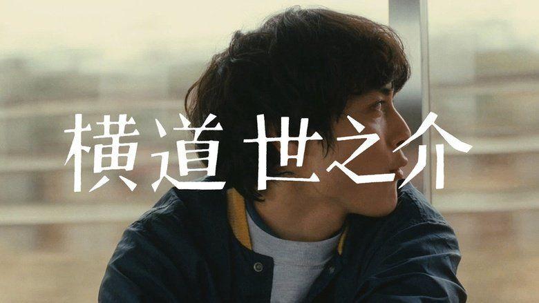 A Story of Yonosuke movie scenes