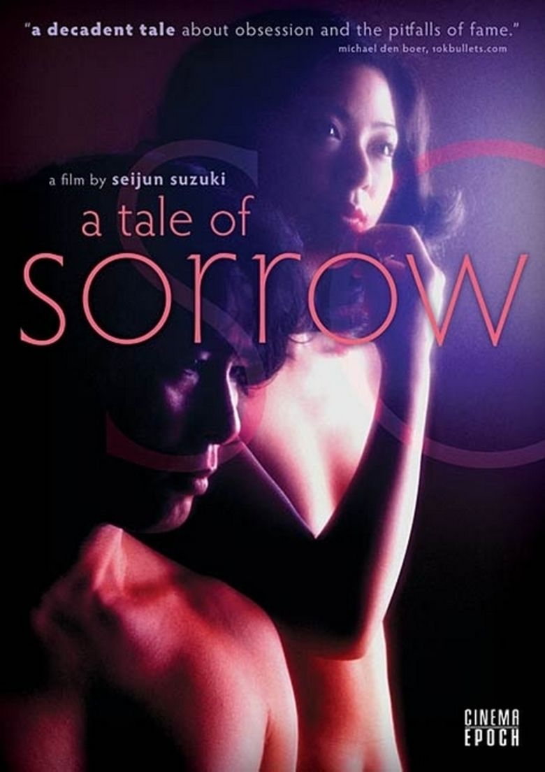 A Tale of Sorrow and Sadness movie poster