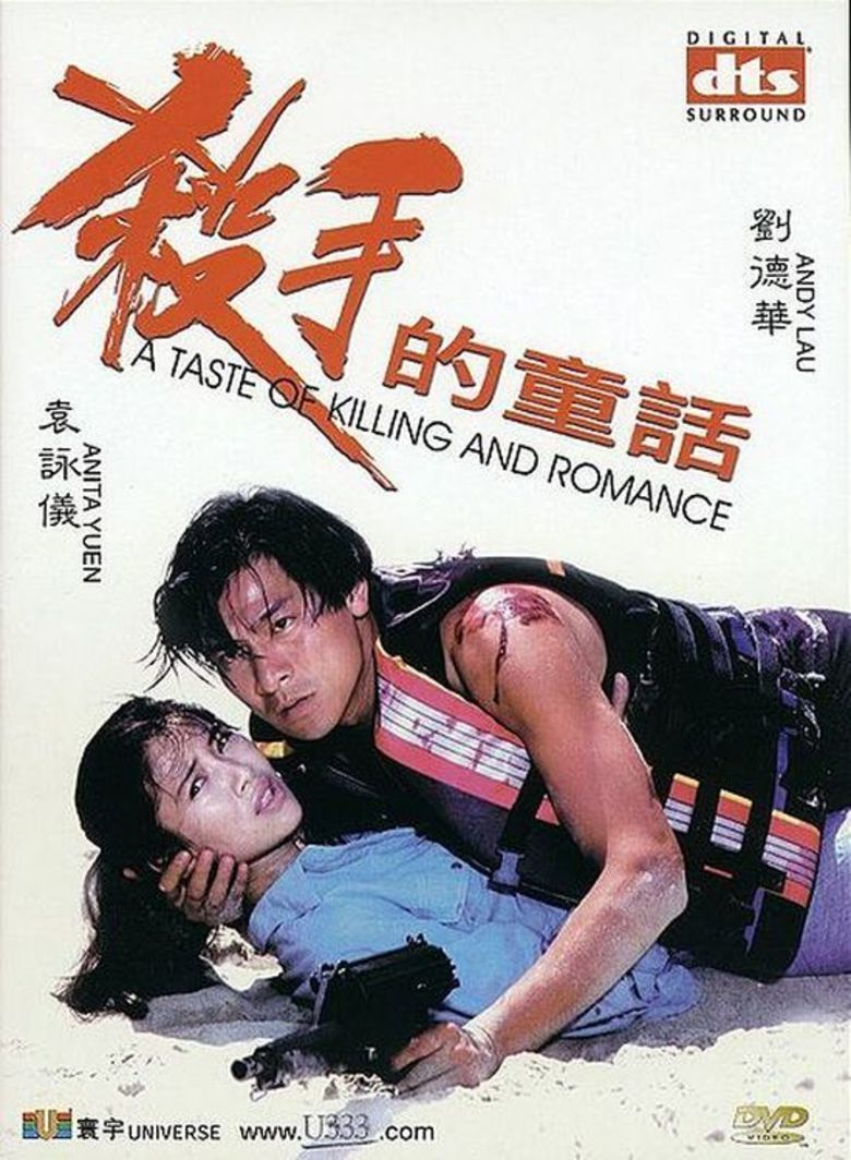 A Taste of Killing and Romance movie poster