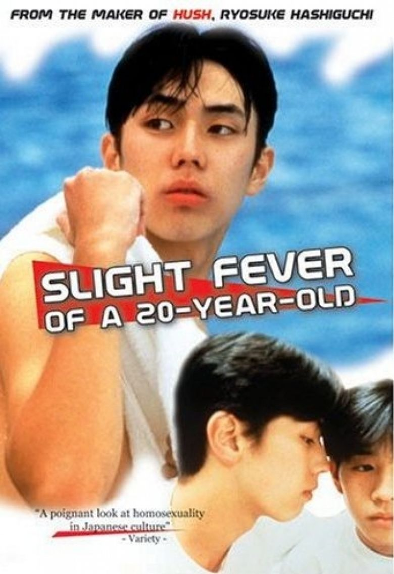 A Touch of Fever movie poster