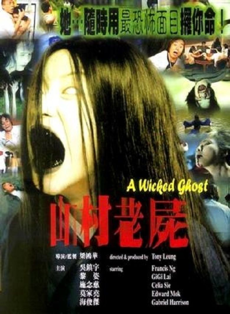 A Wicked Ghost movie poster