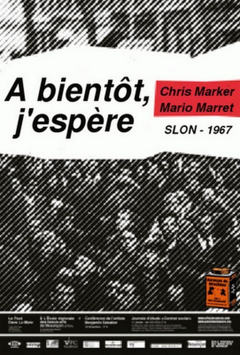 A bientot, jespere movie poster