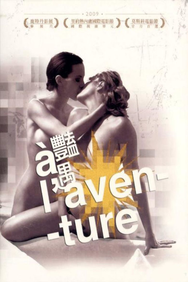 A laventure movie poster