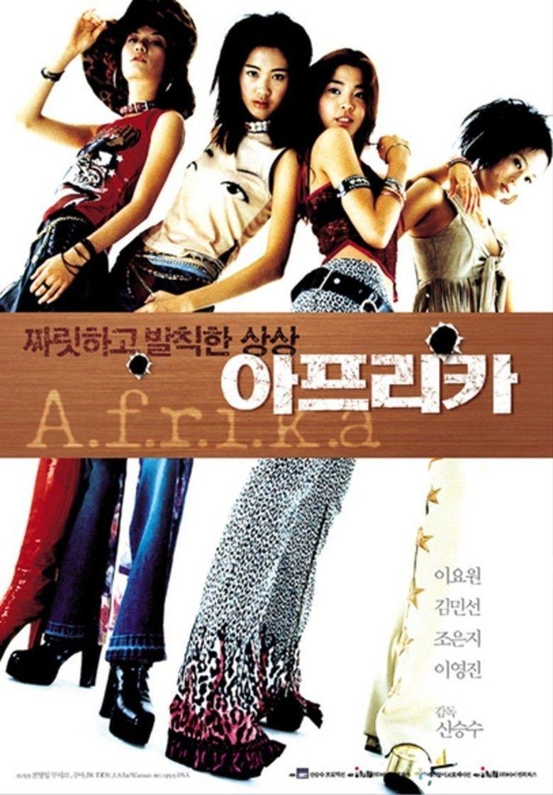 AFRIKA movie poster