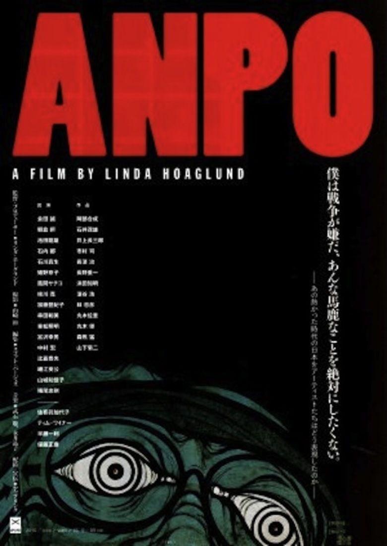 ANPO: Art X War movie poster