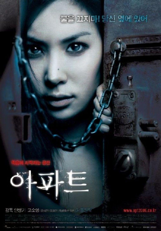 APT (film) movie poster