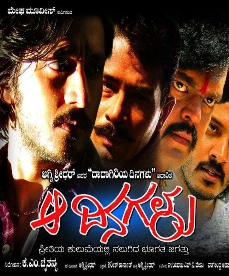 Aa Dinagalu movie poster