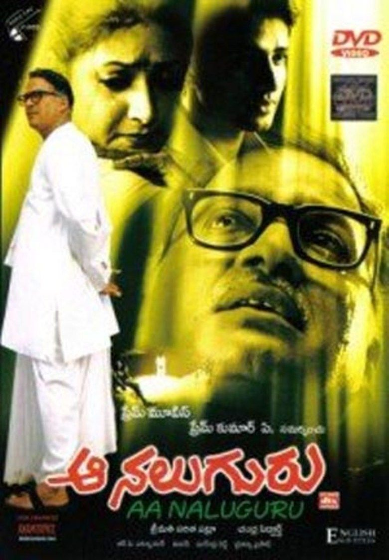 Aa Naluguru movie poster