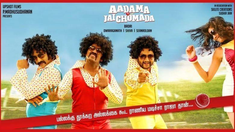 Aadama Jaichomada movie scenes