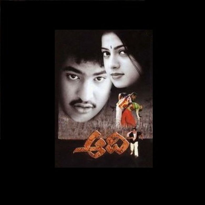 Aadi (2002 film) movie poster
