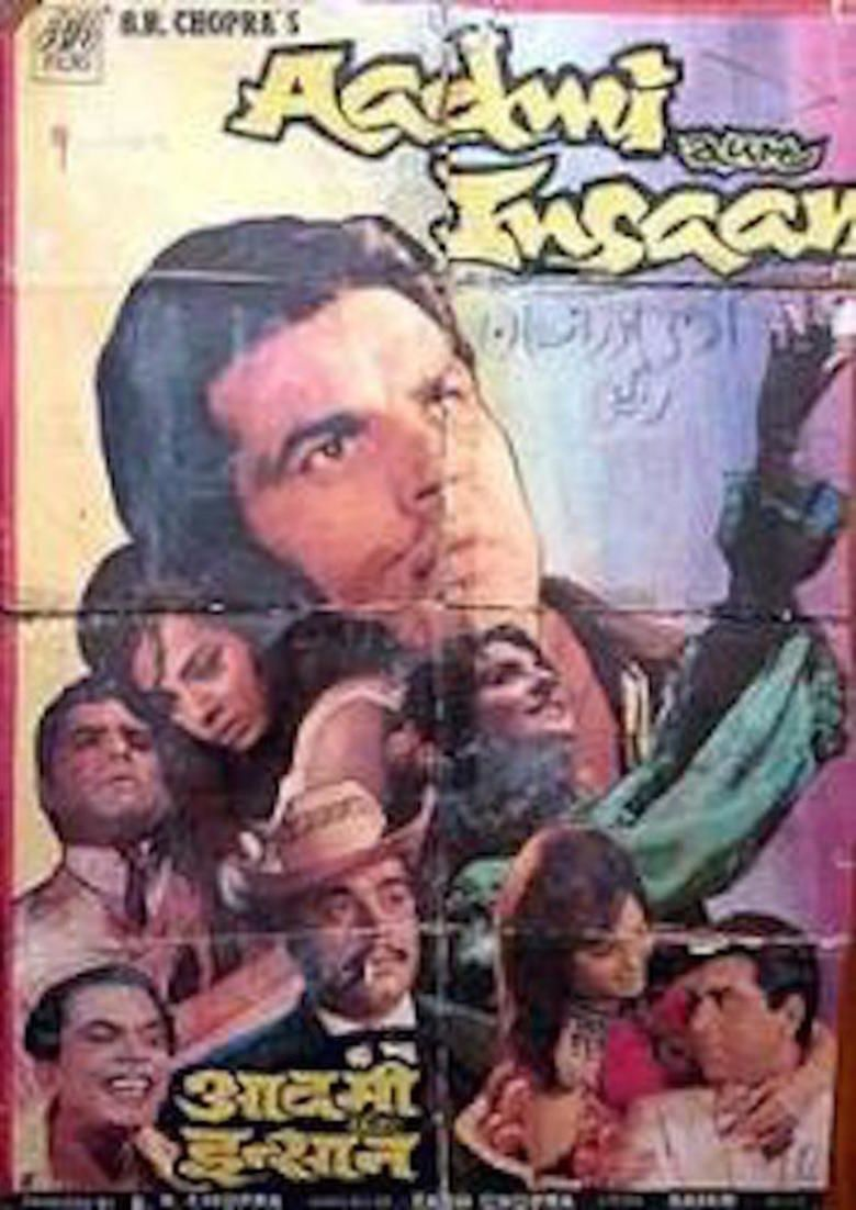 Aadmi Aur Insaan movie poster