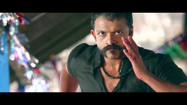 Aadu (film) movie scenes