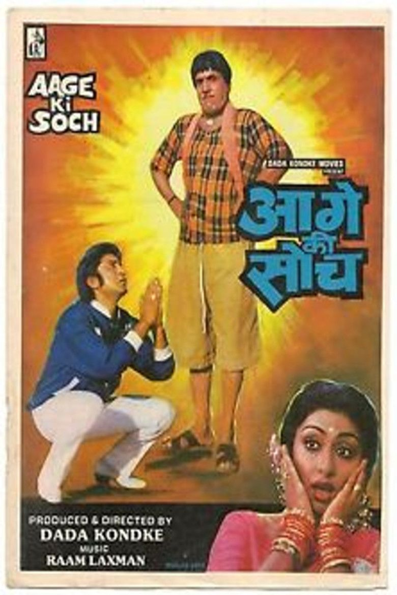 Aage Ki Soch movie poster