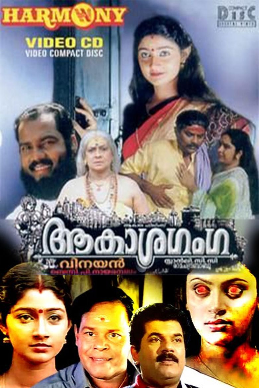 Aakasha Ganga movie poster